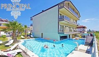 Семейна почивка в Паралия Катерини, Гърция! Нощувка със закуска за четирима + басейн в хотел Principal