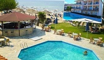 Семейна почивка през лято 2020 на 1-ва линия на о. Тасос! Нощувка на база All Inclusive за двама с две деца + басейн в хотел Sunrise Beach***