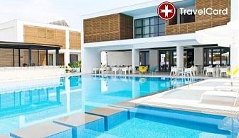 4* Семейна почивка в The Oak Hotel, Керамоти