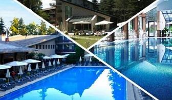 Семейна СПА почивка във Велинград! Нощувка със закуска за ДВАМА или ЧЕТИРИМА в апартамент + минерален басейн от хотел Велина****