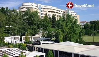 Семейна ваканция в апарт хотел Медите*** , Сандански