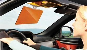 Сенник-визьор HD Vision Visor за автомобил