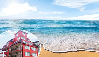Септември в Ахтопол на 50м. от плажа! Нощувка + закуска или закуска и вечеря на цени от 24 лв. в семеен хотел Кайлас