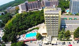 Септември All Inclusive + басейн и СПА в хотел Шипка**** Златни пясъци