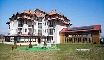 22-ри Септември в с. Баня до Банско, 3 дни полупансион с минерален басейн в Седем Сезона Хотел и СПА