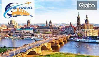 За 6 Септември до Братислава, Прага и Карлови Вари! 3 нощувки със закуски, плюс транспорт