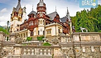 Септември в Букурещ и Трансилвания, с Дари Травел! 2 нощувки със закуски и транспорт, посещение на замъците Пелеш и Пелишор, Бран и замъка на Дракула