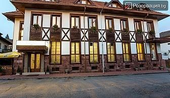 22-ри Септември за двама в Тетевен. Две или три нощувки за двама с изхранване + ползване на сауна - цена 76лв. на човек