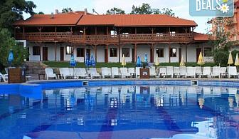 Септември в Еко стаи Манастира 3*, Хисаря! 3 нощувки със закуски или закуски и вечери, ползване на басейн и релакс зона, безплатно настаняване на дете до 2.99 г