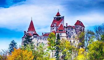 За 22-ри Септември екскурзия до Букурещ и замъка на Дракула! 2 нощувки със закуски и богата туристическа програма от Еко Тур