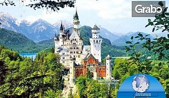 За 6 Септември из Европа! Екскурзия до Любляна, Мюнхен, Инсбрук и Загреб с 5 нощувки със закуски и транспорт