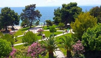 Септември в Гърция на 30м. от плажа. 3 All Inclusive Light нощувки + басейн в Golden Beach Metamorfosi 3*, Халкидики!