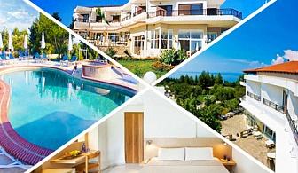 Септември в Халкидики, Гърция! Нощувка на база All inclusive + басейн в хотел Pashos***, Криопиги