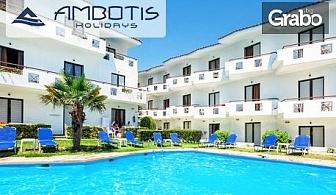 Септември в Халкидики! 4 нощувки със закуски и вечери за двама възрастни с две деца до 14г - в Xenios Dolphin Beach***