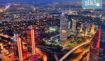 За 22-ри септември в Истанбул, Чорлу и Одрин с Караджъ Турс! 2 нощувки със закуски в хотел 3*, транспорт и бонус: посещение на Пеещите фонтани!