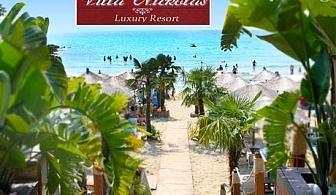 Септември в Кавала, Гърция, на 40м. от плажа! Нощувка със закуска за двама, трима или четирима + частен плаж от Вила Николас