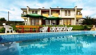 Септември край Приморско в една от трите ни самостоятелни къщи с басейн, барбекю и още много удобства в комплекс Хубавото място!