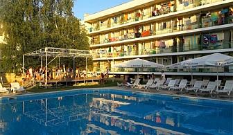 02 - 09 Септември в Кранево! Нощувка със или без изхранване + басейн от хотел Феста