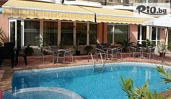 Септември на море в Царево! 2, 3 или 5 нощувки със закуски + ползване на външен басейн, от Хотел Мимоза 3*
