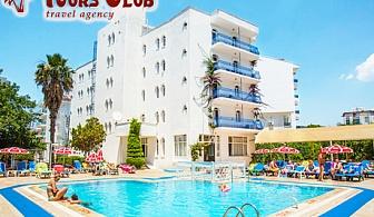 Септември на море в Мармарис, на първа линия! Транспорт, 7 нощувки на база All inclusive + басейн в хотел Serin
