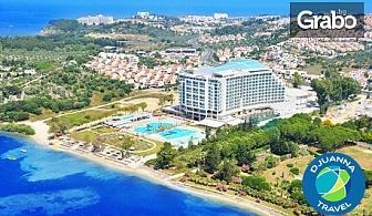 Септември и Октомври в Кушадъсъ! 7 нощувки на база Ultra All Inclusive в хотел Amara Sealight Elite 5*