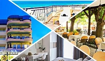 Септември на първа линия на Олимпийската Ривиера! Нощувка със закуска  в хотел Olympic Star 4*, Нея Пори, Гърция