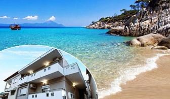 Септември на 20м. от плажа в Лименария, о.Тасос. Нощувка в апартамент от Green View Apartaments, Гърция!