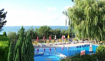 Септември на 50м. от плажа. Нощувка със закуска и вечеря + басейн в Хотел Рай, между Каварна и Балчик