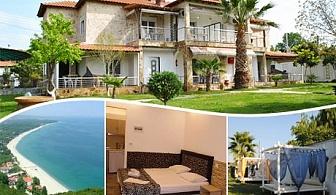 Септември на 50м. от плажа в Офринио, Гърция ! Нощувка за двама, трима или четирима в хотел Fernandos