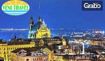За 6 Септември до Прага, Братислава и Бърно! 4 нощувки със закуски и транспорт