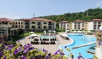 Септември празници в Сандански: 3 нощувки със закуски + СПА в Парк хотел Пирин 5* само за 252 лева