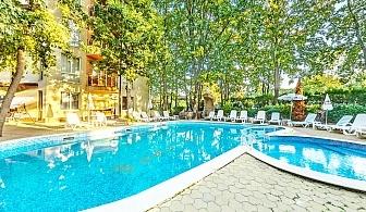 Септември в Приморско! Нощувка на човек на база All inclusive + 2 басейна в хотел Сънрайз. Дете до 12г. – БЕЗПЛАТНО!