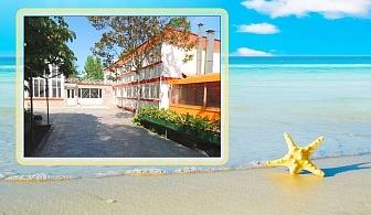 21 - 27 Септември в Приморско! 6 нощувки на човек със закуски, обеди и вечери в Почивна база Посейдон