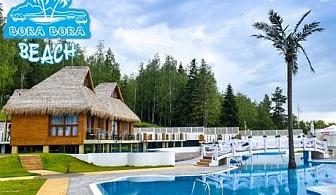 30 Септември в Сапарева Баня! Нощувка, закуска, вечеря + ТРИ басейна с минерална вода в Комплекс Бора Бора