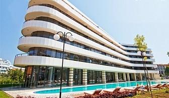1 - 15 Септември в Слънчев бряг! All Inclusive + басейн в Резиденция Бумеранг