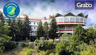 За 22 Септември в Сокобаня, Сърбия! 2 нощувки със закуски, обеди и вечери, едната празнична с жива музика