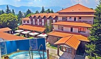 22 Септември в СПА хотел Ивелия, край Огняново. 2 или 3 нощувки със закуски и СПА на супер цена