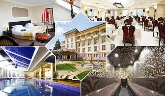 22-ри Септември в СПА хотел Стримон Гардън*****, Кюстендил! 2 или 3 нощувки на човек със закуски и вечери, едната празнична + басейни и СПА с МИНЕРАЛНА вода