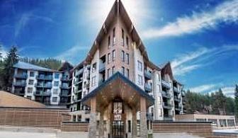 22-ри Септември сред лукс във Велинград, 3 мощувки Полупансион за двама от Арте СПА и Парк хотел