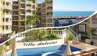 Септември в Свети Влас на 50м. от плажа! Нощувка за до четирима + басейн във Вила Анторини