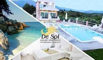 Септември на о. Тасос на 100м. от плажа! Нощувка + басейн и фитнес в хотел De Sol, Гърция!