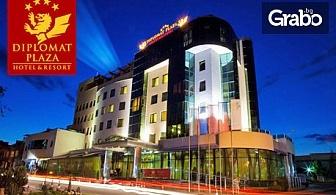 22 Септември в Уелнес хотел Diplomat Plaza****, Луковит! Нощувка със закуска и барбекю вечеря, плюс релакс зона и офроуд разходка