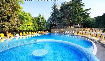 Септември в Златни пясъци! Нощувка на човек на база All Inclusive + басейн и анимация от хотел Екселсиор****
