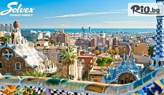 Септемврийска екскурзия до Барселона и Портокаловия бряг! 7 нощувки на база пълен пансион с напитки в хотел Vinaros Playa 4* + двупосочен самолетен билет, от Туристическа агенция Солвекс
