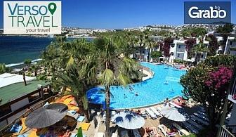 Септемврийска почивка в Бодрум! 7 нощувки на база All Inclusive в Хотел Parkim Ayaz****+