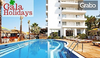 Септемврийска почивка в Дуръс, Албания! 6 нощувки със закуски и вечери в хотел 4*