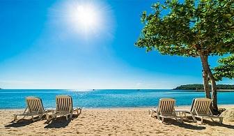Септемврийска почивка в Китен на 100м. от плажа. Пет нощувки за двама със закуски в хотел Албатрос!