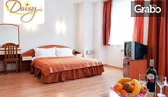 Септемврийска романтика в Боровец! Нощувка със закуска и вечеря за двама