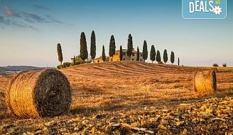 Септемврийска романтика в Тоскана с АБВ Травелс! 4 нощувки и закуски, транспорт, посещение на Флоренция, Пиза, Болоня, Сиена и Загреб!
