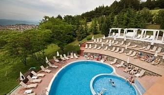 Септемврийски празници в Апарт хотел Медите 3* Сандански! 2 или 3 нощувки със закуски + вътрешен и външен минерален басейн, джакузи и сауна парк!!!